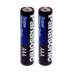 AAA Batteries - 2-Pack